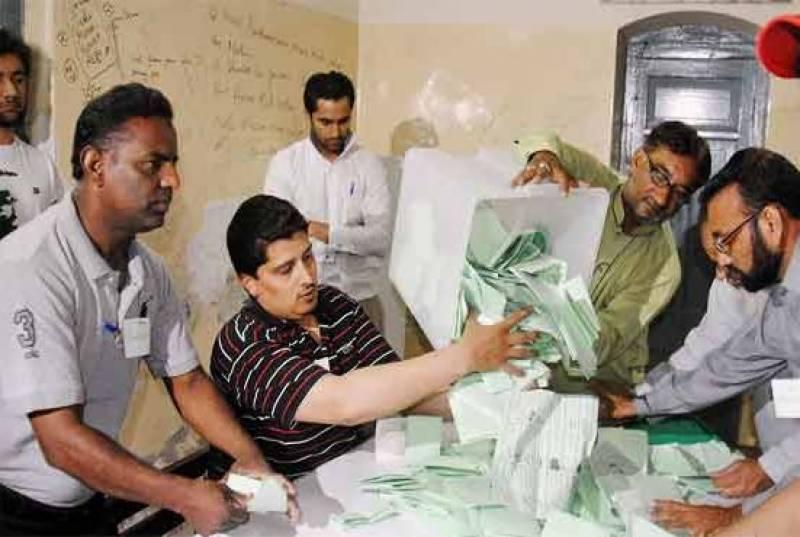 ضمنی الیکشن کیلئے پولنگ کا وقت ختم، ووٹوں کی گنتی کا آغاز ہوگیا