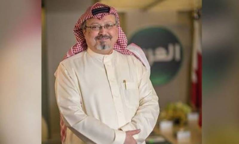 جمال خاشقجی کی لاش کی باقیات سعودی قونصل خانے سے مل گئیں, برطانوی میڈیا نے دعویٰ