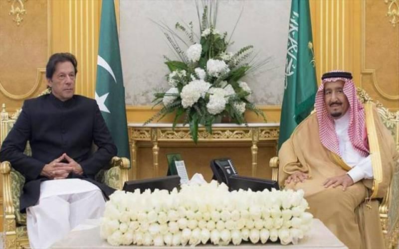 سعودی عرب کی پاکستان کو تین ارب ڈالر کی امداد ، ملازمین کیلئے ویزہ فیس بھی کم کر دی