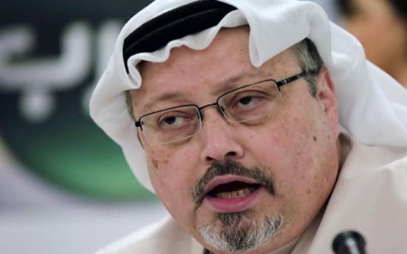 سعودی عرب نے جمال خاشقی کے قتل کو بڑی منصوبہ بندی قرار دے دیا