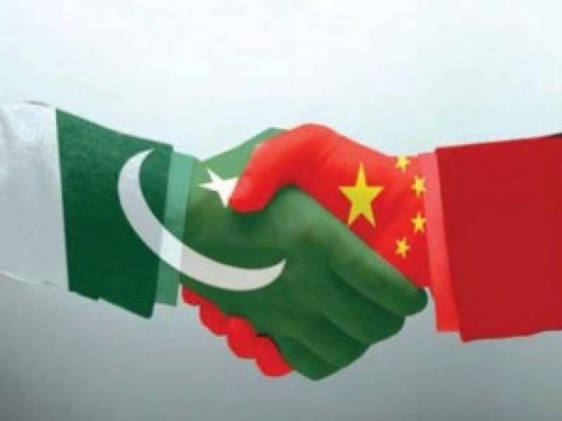 پاکستان اور چین کا ایک دوسرے کی کرنسی میں تجارت کرنے کا معاہدہ