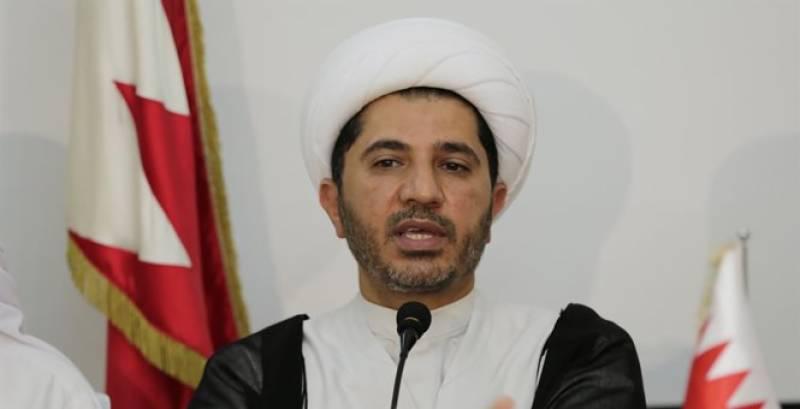 قطر کیلئے جاسوسی ،بحرین کے اپوزیشن لیڈر سمیت تین رہنماﺅں کو عمر قید کی سزا سنادی گئی