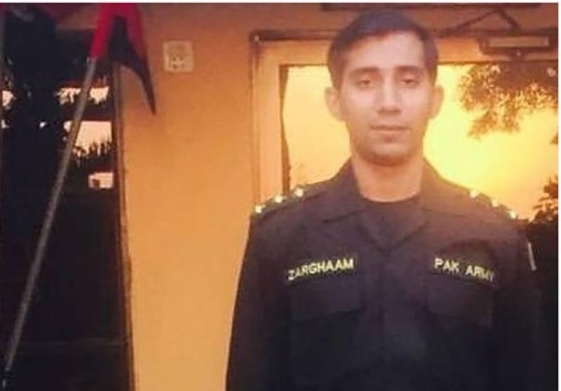مہمند ایجنسی میں بارودی سرنگ ہٹاتے ہوئے پاک فوج کے کیپٹن ضرغام فرید شہید
