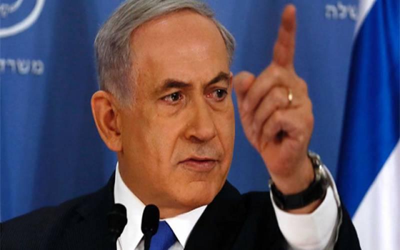 فلسطینی پناہ گزین کیمپ کو گرا کر یہودی بستی کی تعمیر کیلئے باقاعدہ منظوری