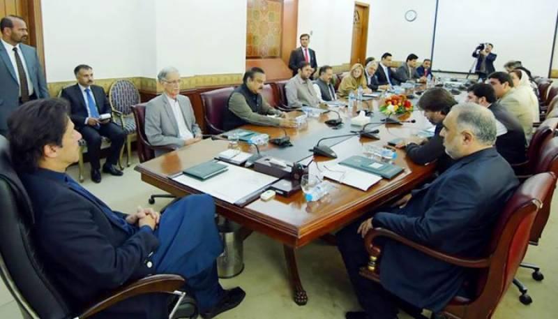 وزراء اپنی کارکردگی کے بارے میں جوابدہ ہیں، وزیراعظم عمران خان