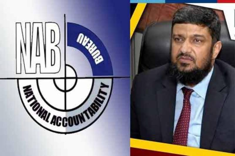 ڈی جی نیب لاہور کی مبینہ جعلی ڈگری، کیس سپریم کورٹ میں سماعت کیلئے مقرر