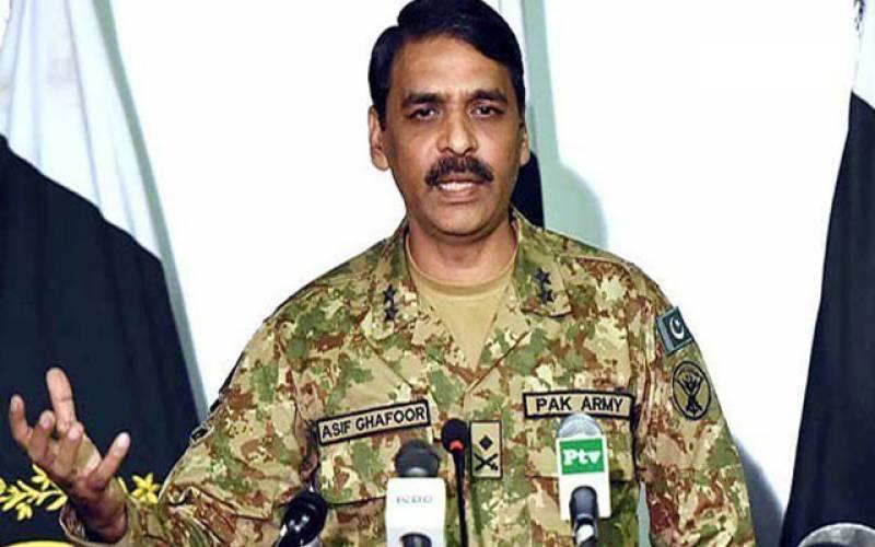 جعلی کالز کے ذریعے اکاؤنٹس کا صفایا، میجر جنرل آصف غفور نے آگاہی ویڈیو شیئر کردی