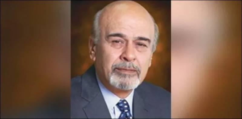 بینک آف پنجاب کے صدر نعیم الدین نے استعفیٰ دے دیا