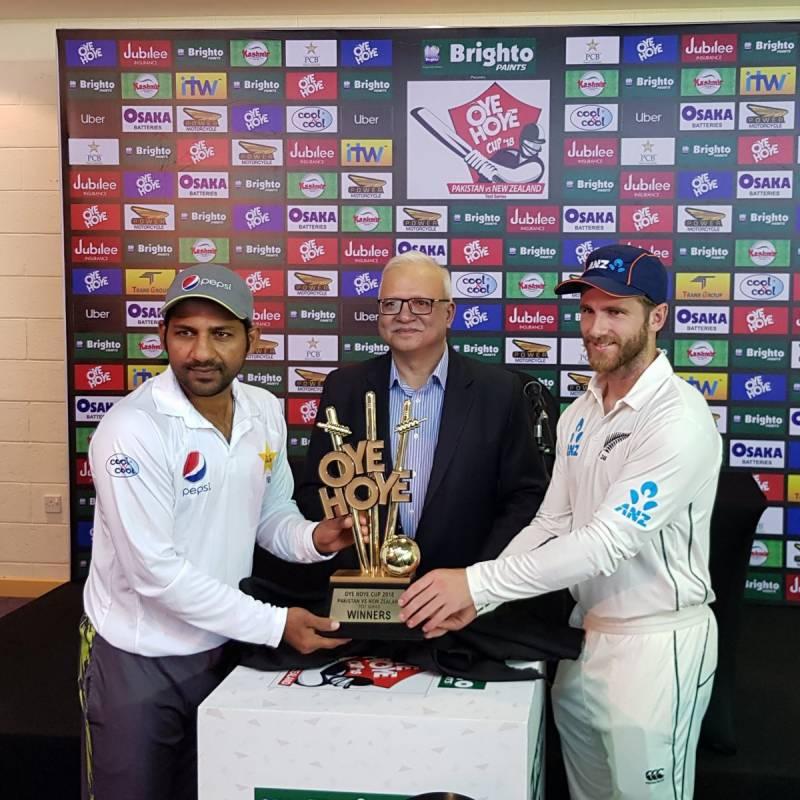 پاکستان اور نیوزی لینڈکا پہلا ٹیسٹ میچ آج سے شروع ہوگا