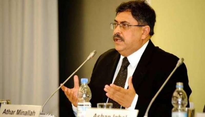 جسٹس اطہر من اللہ کو اسلام آباد ہائیکورٹ کا چیف جسٹس مقررکردیا گیا