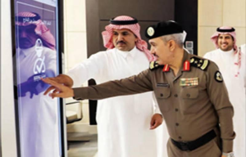غیر ملکی انجینیئرز کا آن لائن امتحان ضروری ہے,سعودی انجینیئرز کونسل