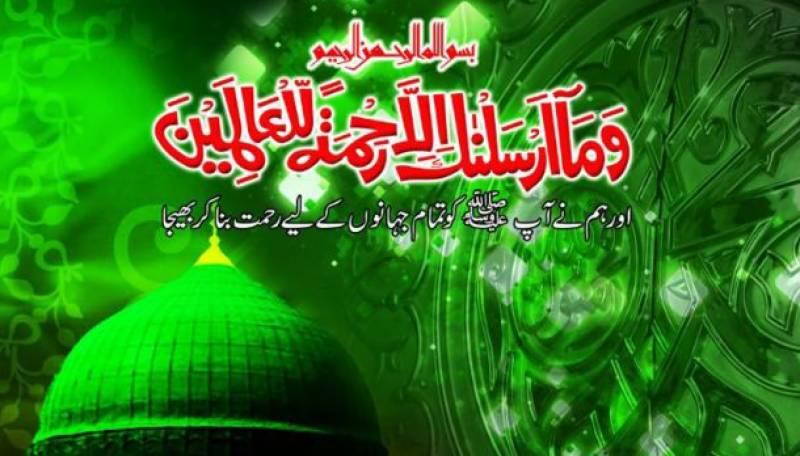 جشن عید میلاد النبیﷺ مذہبی جوش و جذبے سے منایا جارہا ہے