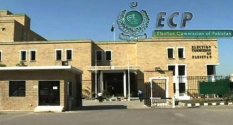 سیاسی جماعتوں کے اثاثوں کی تفصیلات جاری،ن لیگ سرفہرست