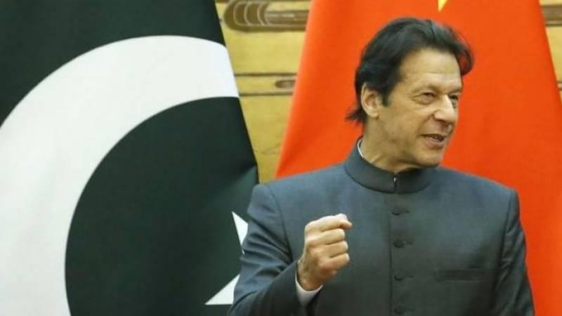 پاکستان تحریک انصافنے جسٹس (ر) افتخار چوہدریکی اہم وکٹ گرا دی