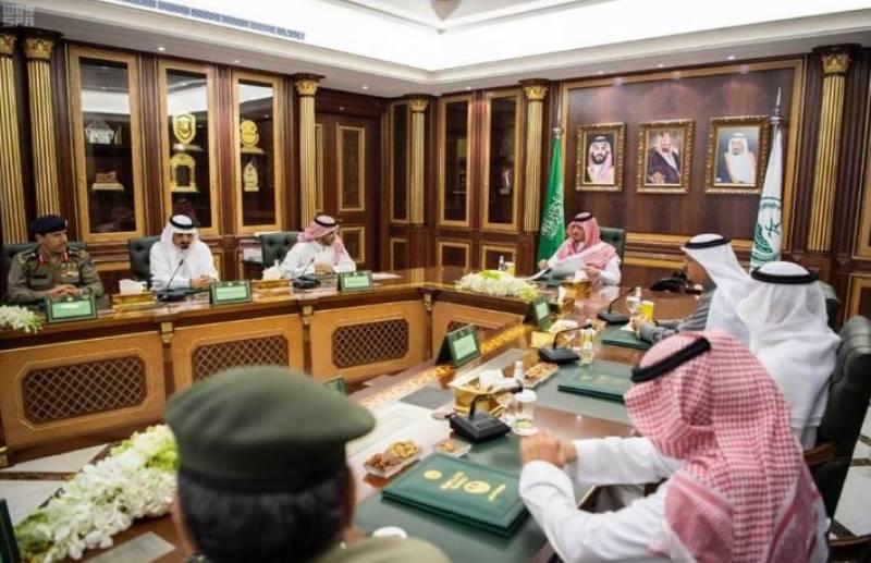 سعودی عرب میں غیر ملکی شہریوں پر فیس لگے گی یا نہیں؟ اہم ترین خبر آگئی
