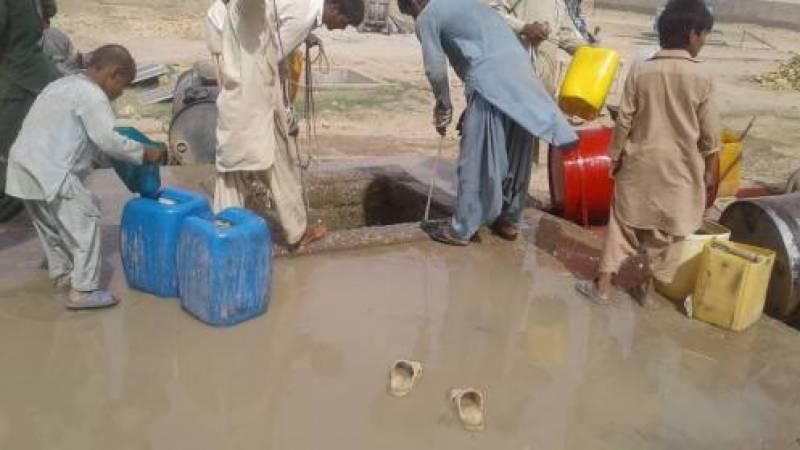 سپریم کورٹ نے بلوچستان میں پینے کے پانی کی صورتحال پر کمیشن قائم کر دیا