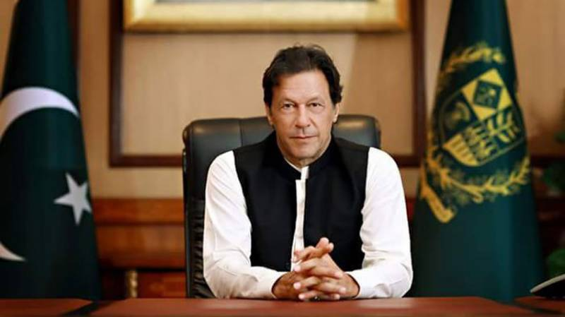 وزیر اعظم نے پشاور میں شیلٹر ہوم کا افتتاح کر دیا
