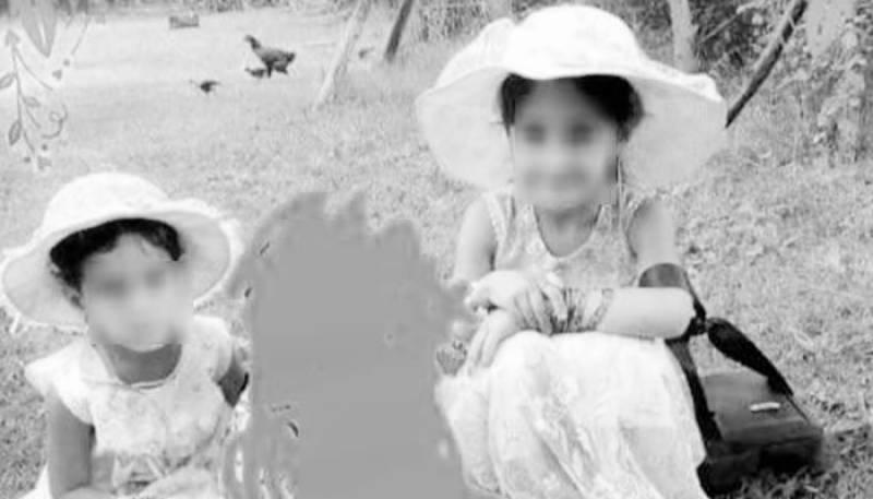 اصلی پستول کو کھلونا سمجھ کر کھیلنے والی 2 بہنیں گولی لگنے سے جاں بحق