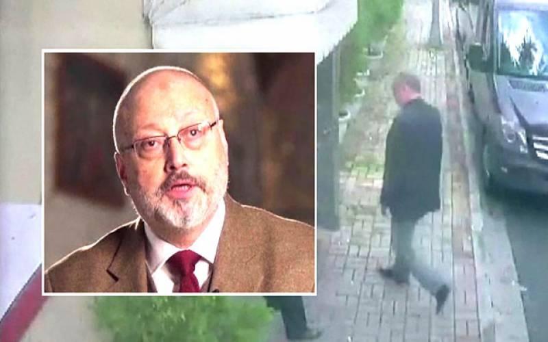 ترکی نے جمال خشوگی کے قتل کی تحقیقات سے پیچھے ہٹنے سے انکار کر دیا