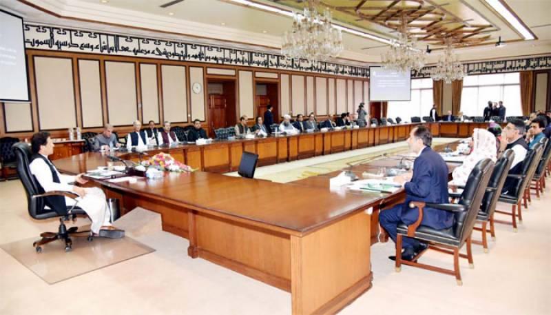 وزیراعظم عمران خان کا شیخ رشید کو ڈائٹ کا مشورہ