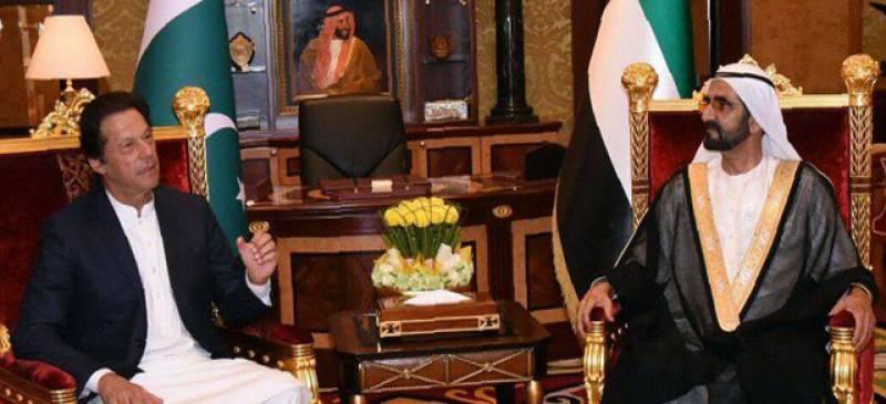 یو اے ای پاکستان کو 3 ارب ڈالر فراہم کریگا، بلوم برگ