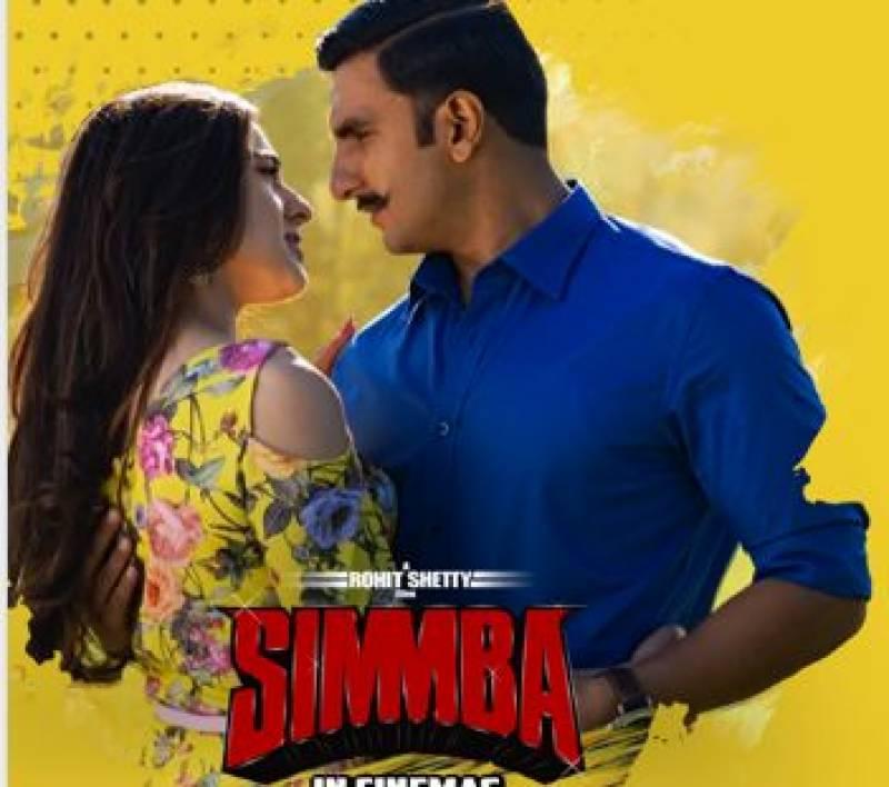 """فلم """"سمبا"""" باکس آفس پر چھا گئی، 3روز میں 75.11 کروڑ روپے کا بزنس"""