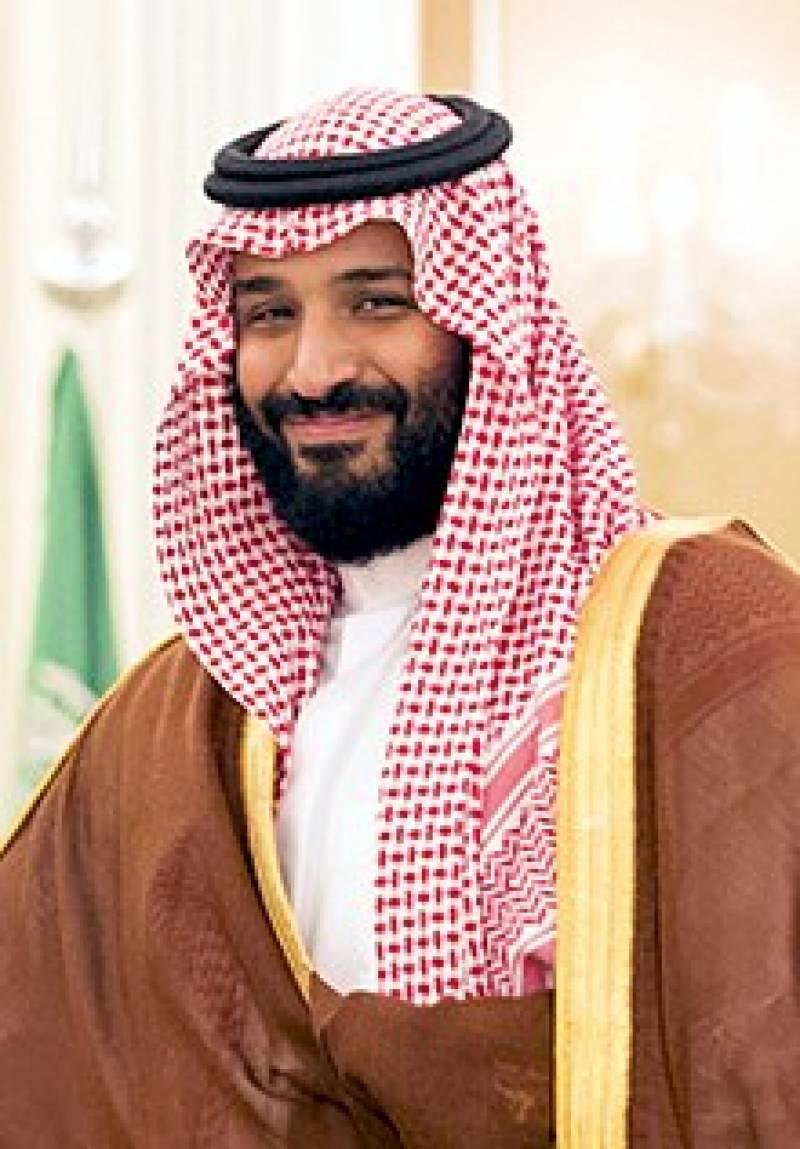 سعودی ولی عہد محمد بن سلمان پاکستان دورے کے دوران 15ارب ڈالر کی سرمایہ کاری کا اعلان کر سکتے ہیں