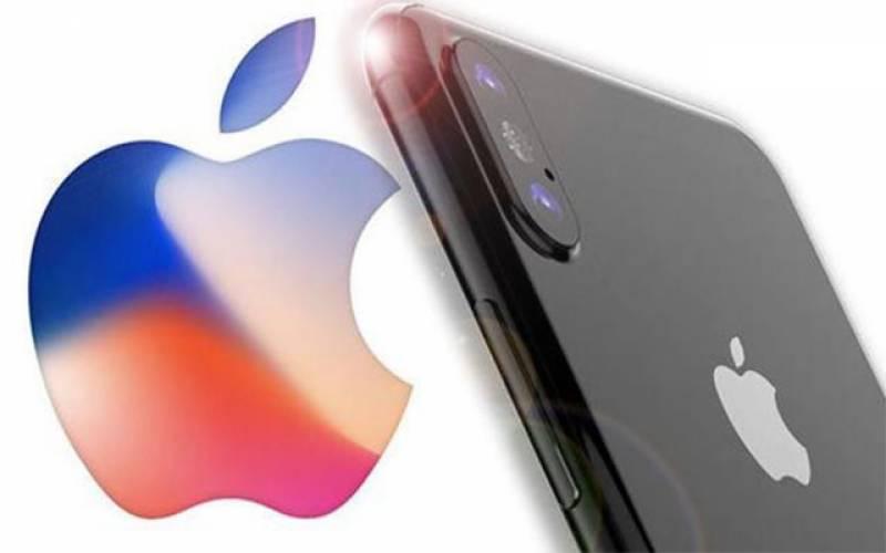ایپل کا نئے موبائل فونز میں جدید فیچرز کے حامل کیمرے متعارف کروانے کا اعلان