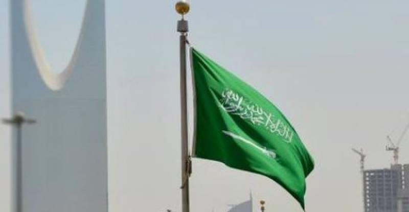 دہشت گردوں کی مالی معاونت کرنیوالوں کی فہرست میں سعودی عرب کا نام شامل