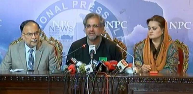معیشت ٹوئٹ سے نہیں عملی اقدامات سے چلتی ہے, شاہد خاقان عباسی