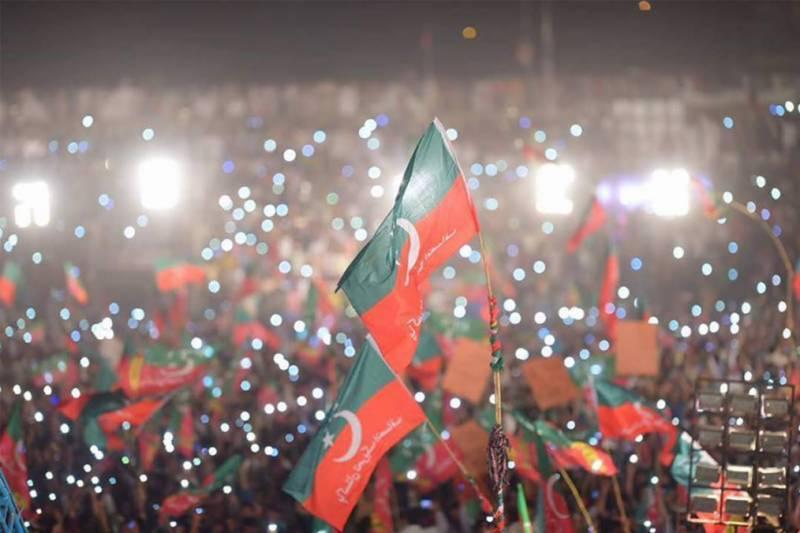 پاکستان مسلم لیگ کے اہم سیاسی کارکن کی پی ٹی آئی میں شمولیت