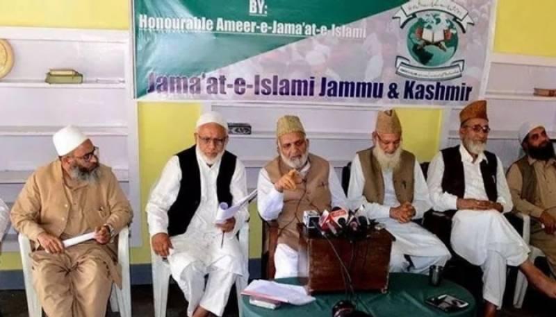 بھارت نے مقبوضہ کشمیر میں جماعت اسلامی پر پابندی عائد کر دی