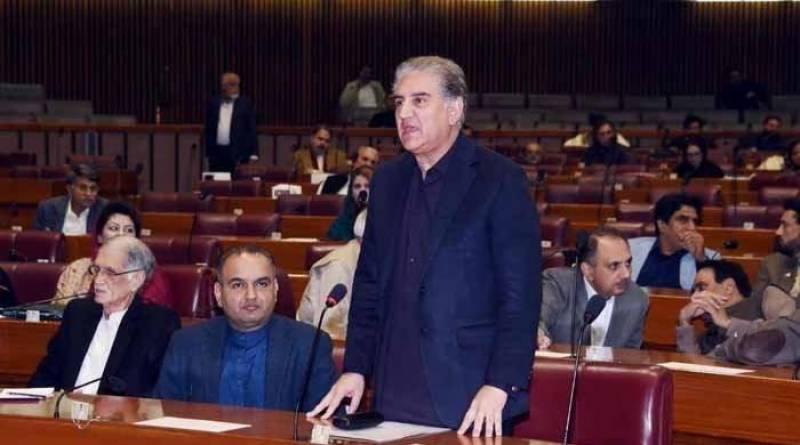 سشما سوراج کی شرکت، شاہ محمود کا او آئی سی اجلاس میں نہ جانے کا اعلان