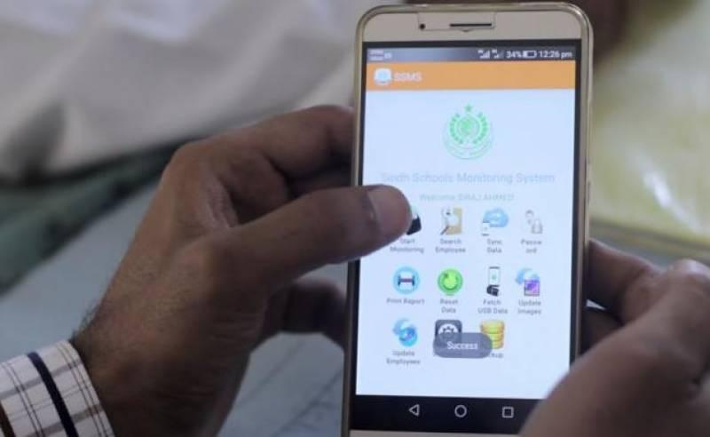 محکمہ تعلیم پنجاب نے سرکاری سکولوں کے اساتذہ کو موبائل فون رکھنے پر پابندی عائد کردی