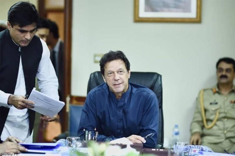 وزیراعظم عمران خان آج نئی ویزا پالیسی کا اعلان کریں گے