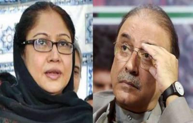 سندھ ہائیکورٹ: آصف زرداری اور فریال تالپور کی حفاظتی ضمانت منظور