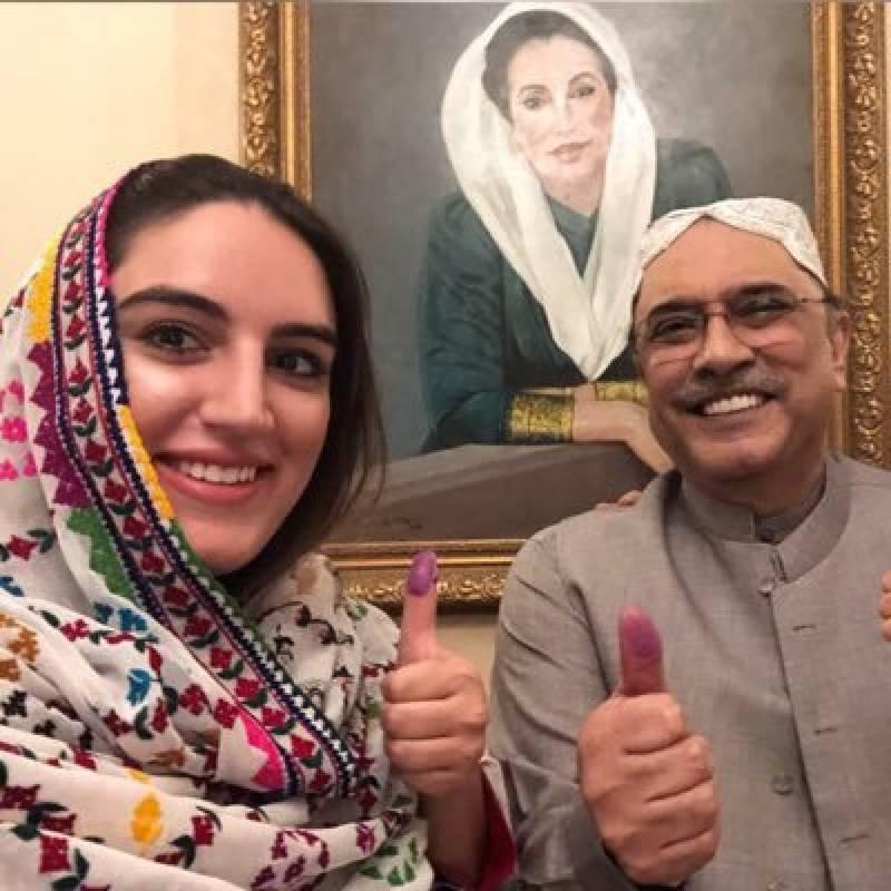 بختاور بھٹو کی وزیراعظم عمران خان پر تنقید