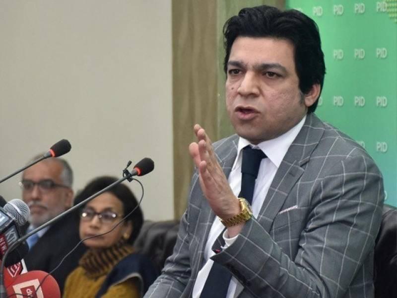 کچھ دنوں میں پاکستان کے اندر نوکریوں کی بارش ہونیوالی ہے، فیصل واوڈا