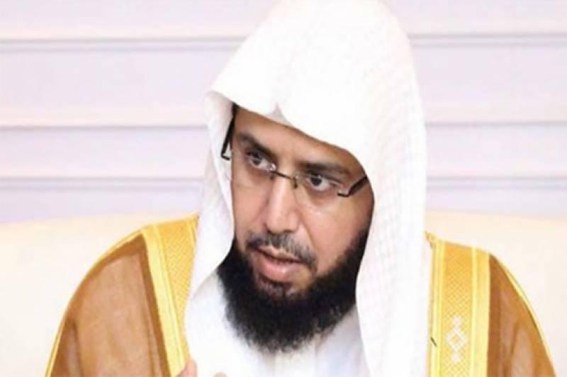 دین زندگی امن و امان سے گزارنے کا حکم دیتا ہے، امام کعبہ