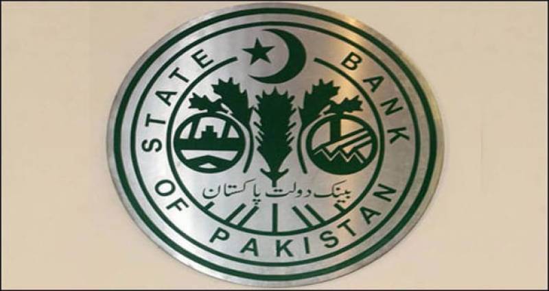 ملک بھر کے بینک آج زکوٰۃ کی کٹوتی کے سلسلے میں بند
