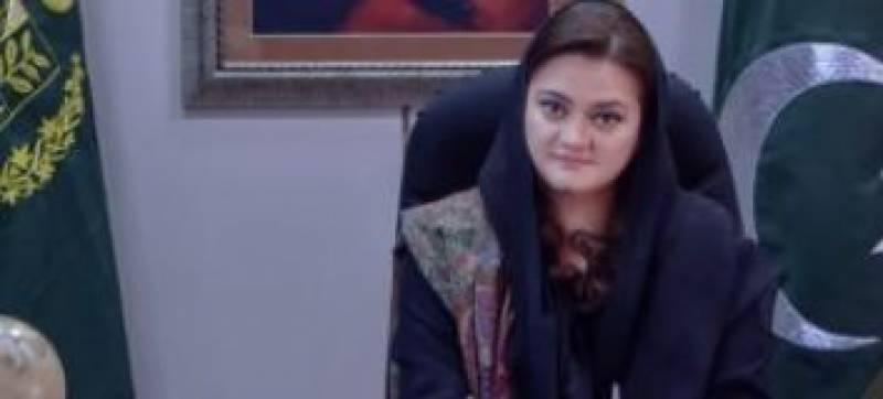 حکومت نواز شریف کی جیل منتقلی سے خوفزدہ ہے، مریم اورنگزیب
