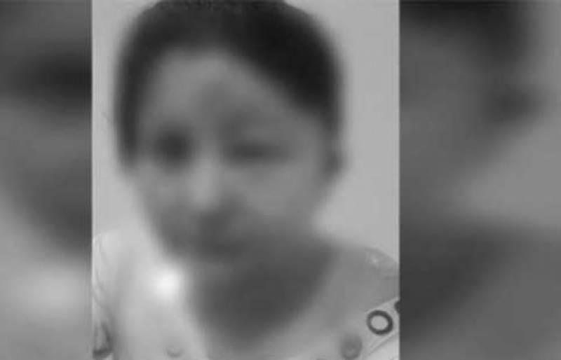 مظفر گڑھ، رشتے سے انکار پر لڑکی کو آگ لگا دی گئی