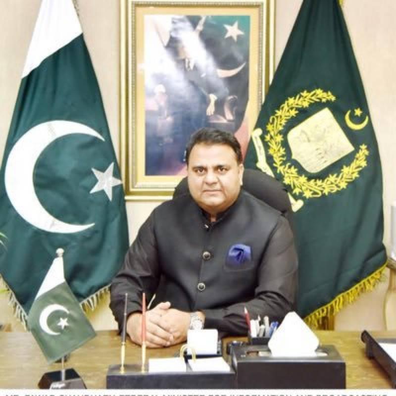 پہلا 'پاکستان سائنس فیئر' اگست میں اسلام آباد میں منعقد ہوگا، فواد چوھری