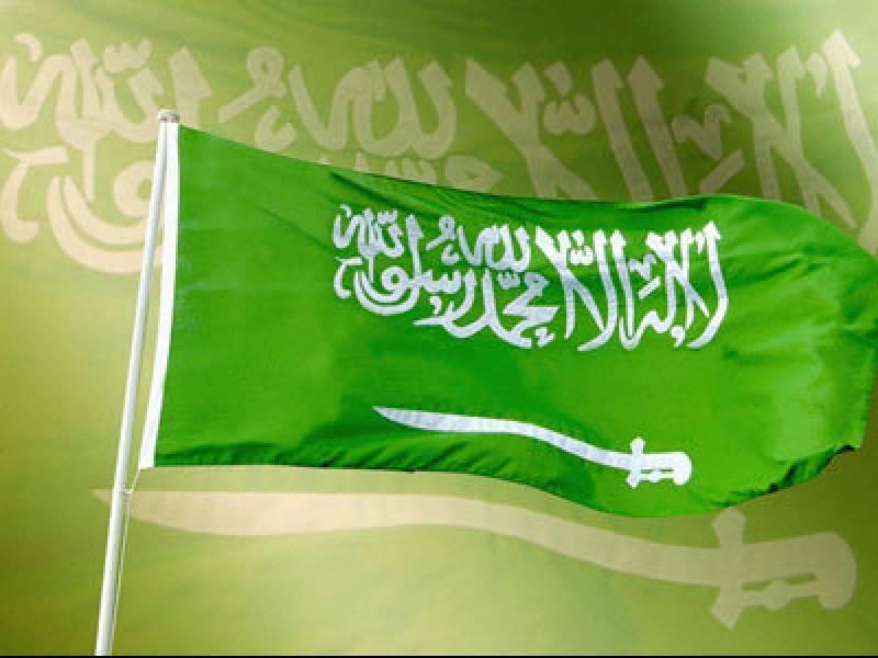 سعودی عرب میں سیکیورٹی فورسز کی کارروائی، 8 دہشتگرد ہلاک