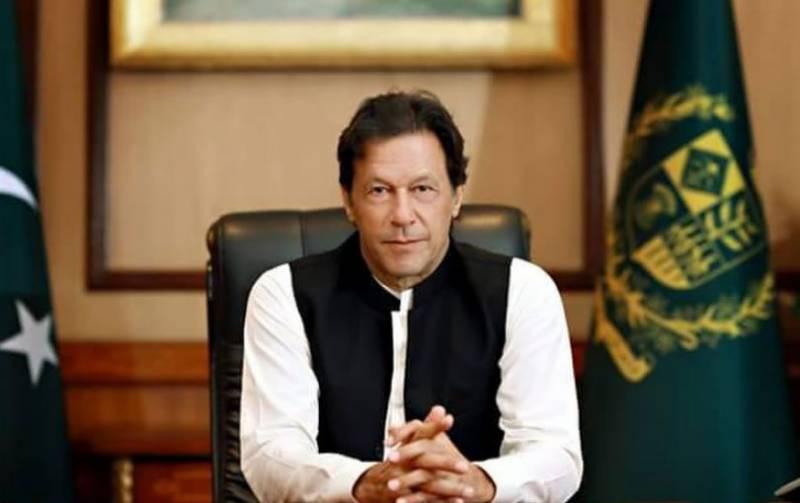 وزیر اعظم کا نریندر مودی کو فون ، الیکشن میں جیت پر مبارک باد دی