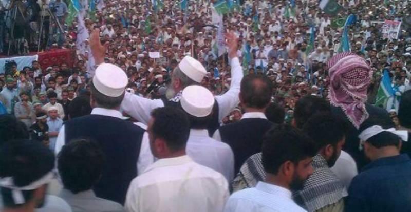 کرپشن اور مہنگائی کے خلاف جماعت اسلامی کا ملک گیر احتجاج کا اعلان