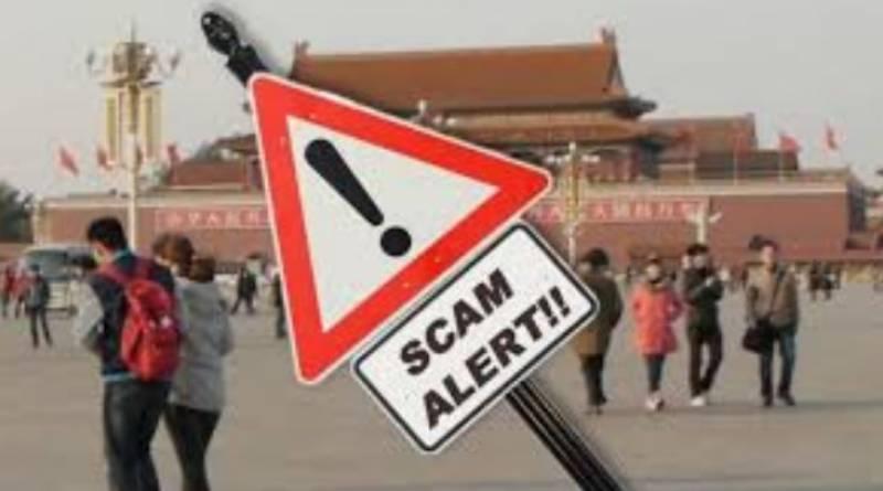 چینی جعل ساز کمپنی نے پاکستانیوں کو 2 ارب کا چونا لگا دیا