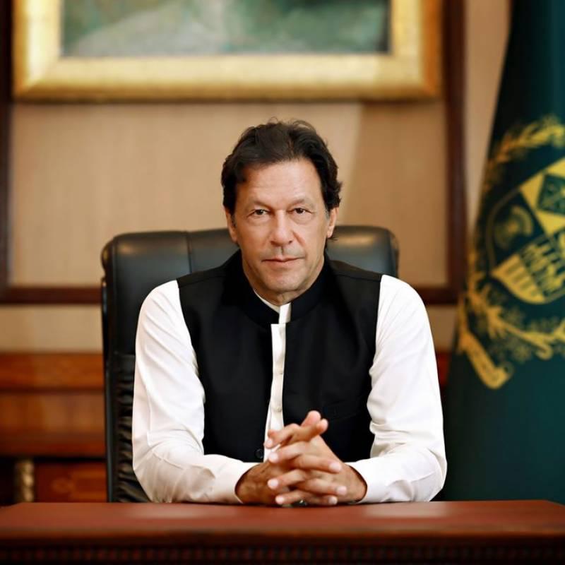 وزیر اعظم نے ملک میں بڑھتی مہنگائی کا نوٹس لے لیا