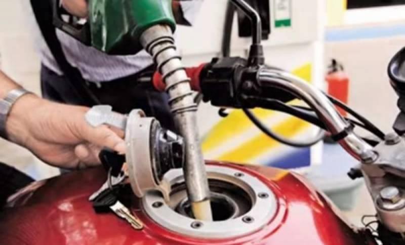 اوگرا نے پٹرول کی قیمت میں 77 پیسے فی لٹر کمی کی تجویز دیدی