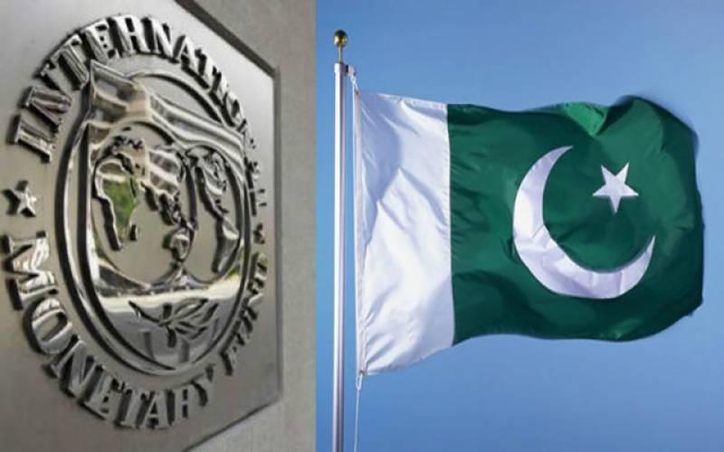 آئی ایم ایف نے پاکستانی حکومت کی جانب سے ایمنسٹی سکیم کی مخالفت کر دی
